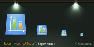 Icon For Office diagram by bingxueling