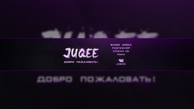 Personal by officialjuqee