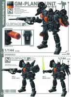 Series 02: GM-Planet Unit Version 2.0 by Nidaram