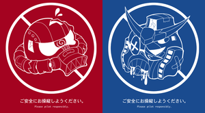 Mobile Suit PSA by Cuboidal