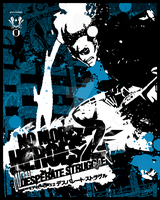 No More Heroes 2 Poster by Sinji-Unleashed