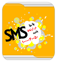 SMS by Moh3nn