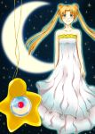 Princess Serenity by 5ammay
