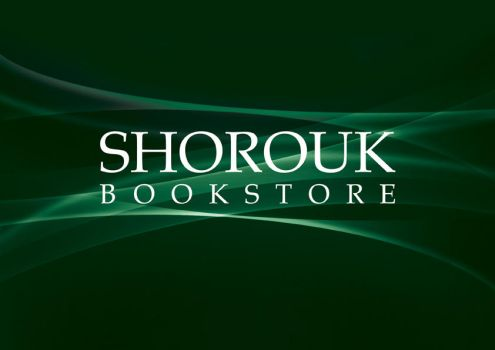 Shorouk Bookstore by AhmedRefaat
