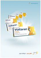 "Voltaren"" New Form "" by Viboo"