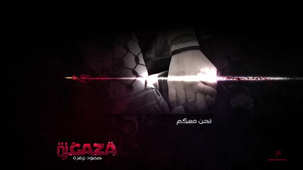 Gaza Package 04 by Telpo