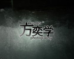 Hwong Photography Logo by ChristopherFowler