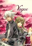 Vague Cover by nayght-tsuki