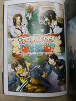 Hakuouki SSL Comic by HelloKittyTsi