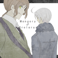 Mangary and Brolarus by dluvulb