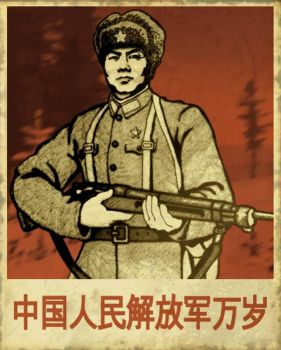 Chinese Propaganda 2 by FalloutPosters