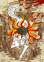 Okami - Above The Sun by AkaiSoul