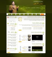 Personal Islamic Website by fewela