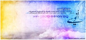 for photo memories by QDes by Q-des