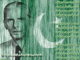 pakistan by classicalshah