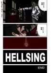 HELLSING V10 C95 C24 FIN by Integral1906