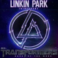 Linkin Park Submission by rabidrat316