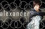 Xander UKISS Wallpaper by YseulTristan