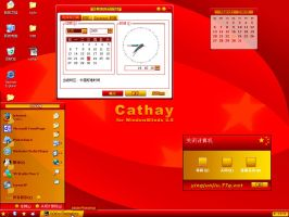 Cathay by JJ-Ying