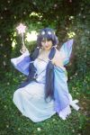A kind of MAGIC. Nozomi cosplay, love live by Giuzzys