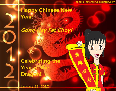 Happy Chinese New Year by Honoka-Hinamori