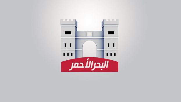 Red Sea TV LOGO by Mohammed-Gsmalla