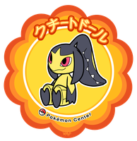 Mawile doll tag