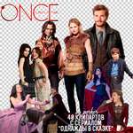 Png Once Upon a Time by Gordon96
