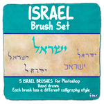 fmr-Israel-Brushes-ABR by fmr0