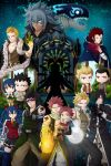 Dragon Slayers Chronicles by CelestialRayna